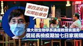 袁國勇指第四波疫情似開始爆發 促延長檢疫期加七日家居隔離