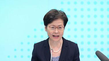 林鄭月娥:粵港兩地在大灣區建設工作中有互利共贏關係 - RTHK