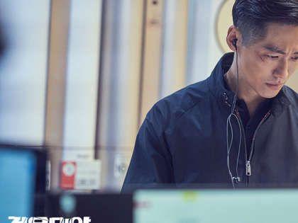 南宮珉《黑色太陽》首播收視達8.5%!懸疑燒腦、高能反轉,首兩集就列19禁