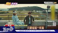 張鈞甯、徐若瑄「誰在你身邊」演姊妹 台劇登國際平台播出