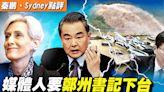 【秦鵬直播】鄭州書記被轟下台 中共提2清單遭諷