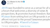 美官方指UN拒台有辱原則 質疑:2300萬人的健康不重要嗎