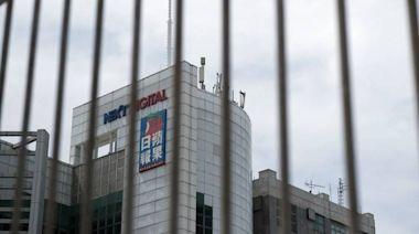 傳壹傳媒主要往來銀行凍結帳戶 港蘋網路新聞最快週五深夜停更