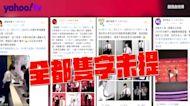 華晨宇被爆醜聞後首現身 媒體隻字未提有內幕?