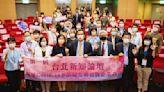 台北新知論壇 探討與支持疫情下的婦女權益
