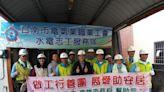 台南做工行善團跨縣市助弱勢 南高兩地改善勞工住家環境