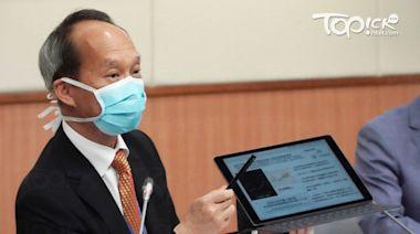 【新冠肺炎】港大專家指疫情下不少患童延醫 多個兒科團體籲接種疫苗予港童生活復常 - 香港經濟日報 - TOPick - 新聞 - 社會
