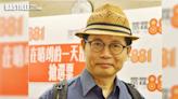 一度宣布退出社運 陳雲復出成立「香港市民黨」 | 政事
