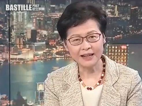 林鄭月娥爭取月內推行「來港易」 稱香港非常安全歡迎內地遊客 | 政事