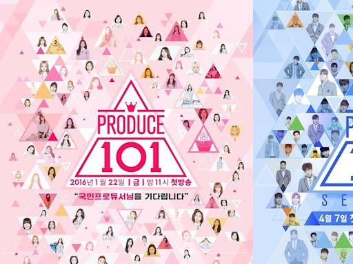 韓網熱帖:《Produce 101》與11名受害練習生完成賠償工作,餘1人仍在協調金額