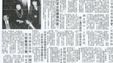 管仁健觀點》鄭惠中的爸爸有叫她去當「脫星」嗎?