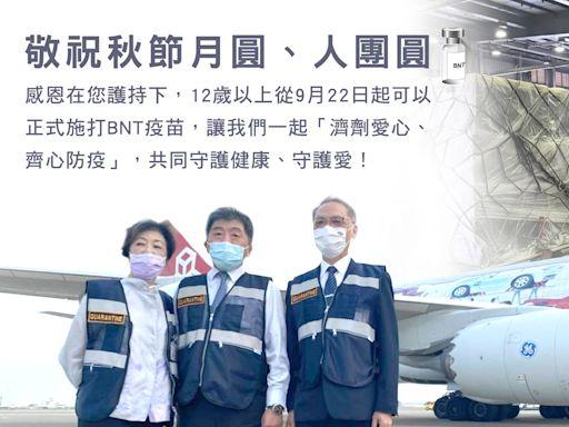 慈濟顏博文執行長 分享疫苗採購守護健康心得