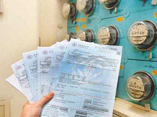 三級警戒持續!行政院拍板「取消6月夏季電費計算」 估1千萬戶受惠