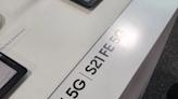 Galaxy S21 FE終於面世!預計於10月底正式發佈