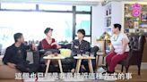 【Mean傾 第三季】盧覓雪 x 梁栢堅 #馬拉星在HK 朱咪咪、廖子妤:如何擊退潛規則?