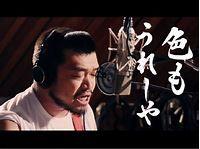 2020 東京奧運主題曲 MV 正式出爐 - ezone.hk - 網絡生活 - 網絡熱話 - D170807