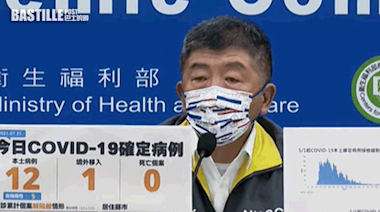 台灣增12宗本土確診 衛福部擬開放疫苗混合接種   兩岸
