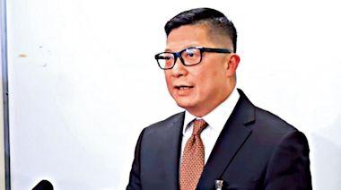 堅定信念/鄧炳強:堅決遏制外力干預香港事務