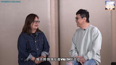 花姐效力TVB 13年直認過檔ViuTV更快樂:原來以前係井底之蛙!