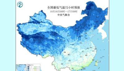 「斷崖式」低溫橫掃中國22省 百姓斷電難過冬(圖) - - 社會百態