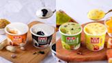 限時2天免費吃冰!桂冠湯圓化身4款「流心冰淇淋」,爆餡「芝麻、花生」必搶