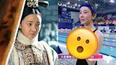如懿傳|陳小紜好身材竟是禍?被勸退中國泳隊 借張栢芝醜照上位
