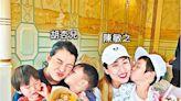 【冧爆媽咪】兩個靚媽 | 蘋果日報