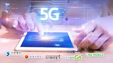 搶5G先黏著4G用戶 謝繼茂:5G資費短期不降
