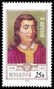 Bogdan II of Moldavia