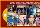 2020 12月8部韓劇強檔,陪你過完年末!漫改劇《女神降臨》、《SWEET HOME》引爆劇迷期待