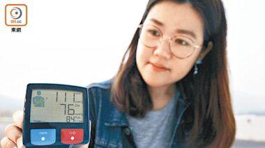 醫健:4個港人1個血壓高 - 東方日報