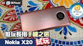 Nokia X20 測試:長揸 5G 機之選 - DCFever.com