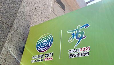全運會劍擊項目佩劍團體賽香港男女子隊均首圈止步 - RTHK