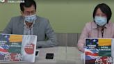 批藍營與中國一搭一唱 民進黨團要江啟臣宣示「不要中國疫苗」