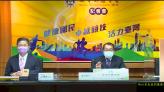 台灣好手決戰東奧 運動彩券開盤加碼力挺