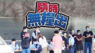 港府通知7銀行凍結《蘋果日報》旗下資產 逾800員工受影響