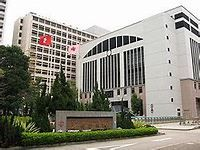 伊利沙伯醫院 - 维基百科,自由的百科全书