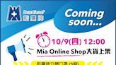 【藍鷹牌】5000盒成人、兒童立體口罩正午開賣(10/09起至售完止)