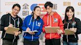 《全明星運動會》第二季藍、紅兩隊名單 正式揭曉!江宏傑屢屢輸給命運…錢薇娟再度拿下男狀元