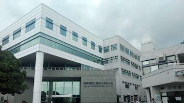 鴻海宣布以 7.8 億元入股 DNeX,深化半導體、電動車布局
