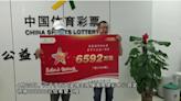 大樂透6592萬得主火速兌獎 向希望工程捐款88.8萬