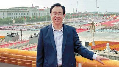 從掏糞工到中國首富...恒大創辦人許家印傳奇落幕 地產業黃金30年畫下句點 - 財訊雙週刊