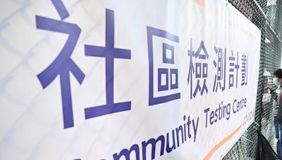 【強制檢測】學校爆發上呼吸道感染納強制檢測公告 一文看清學童檢測方法 - 香港經濟日報 - TOPick - 新聞 - 社會