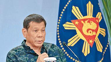 菲總統提南海仲裁 重申不願與華開戰 - 東方日報