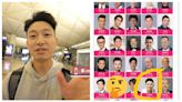 Ming仔突然出現在TVB藝人欄 本人親自解釋原因