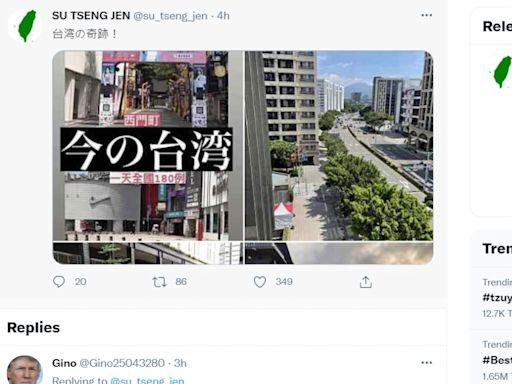 【三級警戒】日本媒體報導台灣「一日變空城」奇蹟 真相在這裡! | 蘋果新聞網 | 蘋果日報