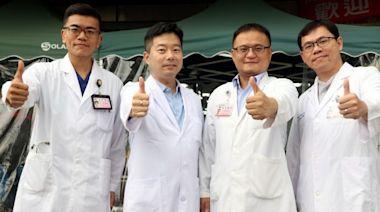 東華醫院生力軍「young 4」 南投偏鄉醫療注入新活力 - 即時新聞 - 自由健康網