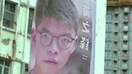 HK activist Joshua Wong jailed for further 10 months