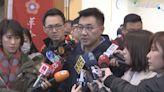 當選國民黨黨主席 江啟臣允諾落實三大政見