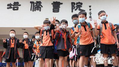 【大灣區】專才料多赴灣區發展 學界人士料辦學需求未飽和 - 香港經濟日報 - TOPick - 新聞 - 社會